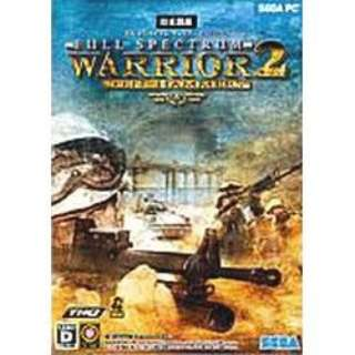 Full Spectrum Warrior 2: Ten Hammers 日本語版
