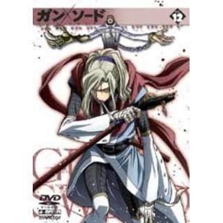 ガン×ソード DVD Vol.12