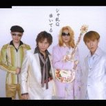 シャ乱Q/ 歩いてる 【CD】