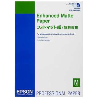 フォトマット紙(A2サイズ・50枚) KA250MM