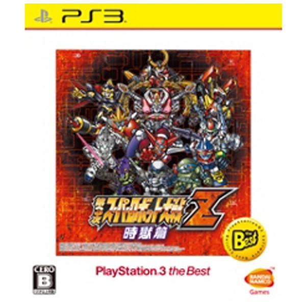 第3次スーパーロボット大戦Z 時獄篇 [PlayStation 3 the Best]