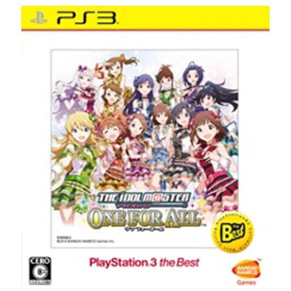 アイドルマスター ワンフォーオール [PlayStation 3 the Best]