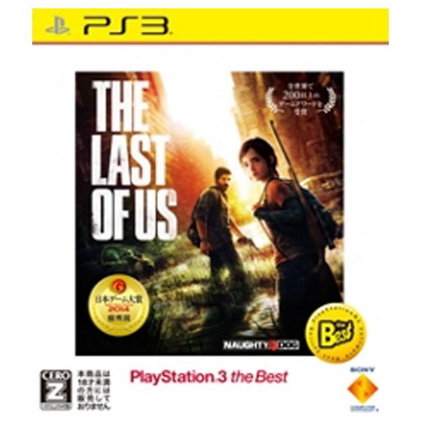 価格 com sie the last of us playstation 3 the best 価格比較