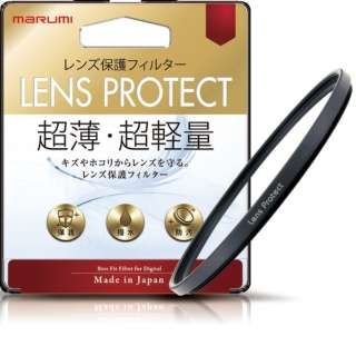 40.5mm レンズ保護フィルター LENS PROTECT