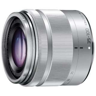 カメラレンズ LUMIX G VARIO 35-100mm/F4.0-5.6 ASPH./MEGA O.I.S. LUMIX(ルミックス) シルバー H-FS35100-S [マイクロフォーサーズ /ズームレンズ]