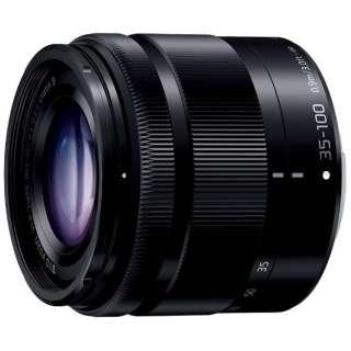 カメラレンズ LUMIX G VARIO 35-100mm/F4.0-5.6 ASPH./MEGA O.I.S. LUMIX(ルミックス) ブラック H-FS35100-K [マイクロフォーサーズ /ズームレンズ]