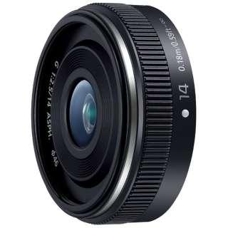 カメラレンズ LUMIX G 14mm/F2.5 II ASPH. LUMIX(ルミックス) ブラック H-H014A-K [マイクロフォーサーズ /単焦点レンズ]