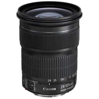 カメラレンズ EF24-105mm F3.5-5.6 IS STM ブラック [キヤノンEF /ズームレンズ]
