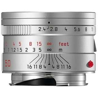 カメラレンズ M F2.4/50mm SUMMARIT(ズマリット) SILVER [ライカM /単焦点レンズ]