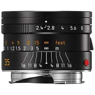 カメラレンズ M F2.4/35mm ASPH. SUMMARIT(ズマリット) BLACK [ライカM /単焦点レンズ]