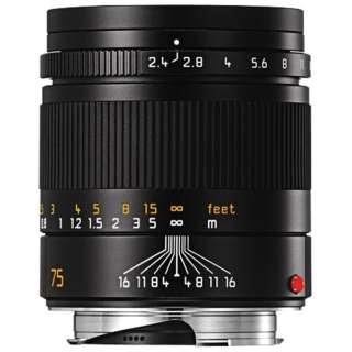 カメラレンズ M F2.4/75mm SUMMARIT(ズマリット) BLACK [ライカM /単焦点レンズ]