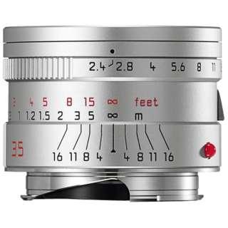 カメラレンズ M F2.4/35mm ASPH. SUMMARIT(ズマリット) SILVER [ライカM /単焦点レンズ]