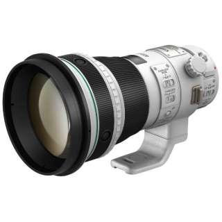 カメラレンズ EF400mm F4 DO IS II USM シルバー [キヤノンEF /単焦点レンズ]