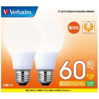 LDA9L-G/VP3X2 LED電球 バーベイタム(Verbatim) [E26 /電球色 /2個 /60W相当 /一般電球形 /広配光タイプ]【パッケージに変色あり】