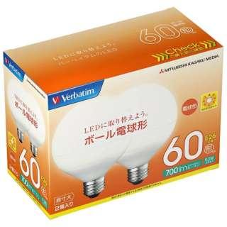 LDG9L-G/VP1 LED電球 バーベイタム(Verbatim) [E26 /電球色 /2個 /60W相当 /ボール電球形 /広配光タイプ]