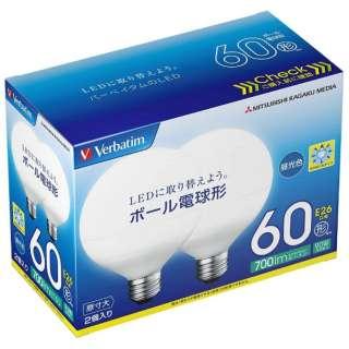 LDG9D-G/VP1 LED電球 バーベイタム(Verbatim) [E26 /昼光色 /2個 /60W相当 /ボール電球形 /広配光タイプ]