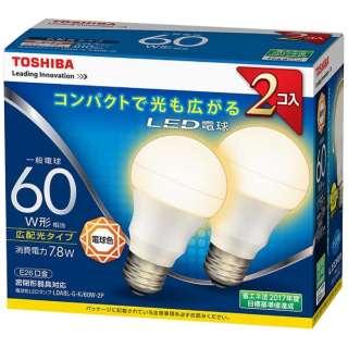 LED電球 (一般電球形[広配光タイプ]・全光束810lm/電球色相当・口金E26/2個入) LDA8L-G-K/60W-2P