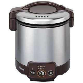 RR-050VM-DB ガス炊飯器 こがまる VMシリーズ ダークブラウン [5合 /プロパンガス]