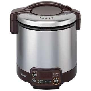 RR-050VMT-DB ガス炊飯器 こがまる VMTシリーズ ダークブラウン [5合 /プロパンガス]