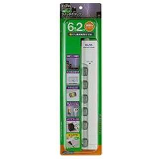 LEDランプスイッチ付タップ 横挿し (2ピン式・6個口・ホワイト・2.0m) WLS-LY6200RS