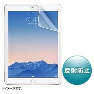 iPad Air 2用 液晶保護反射防止フィルム LCD-IPAD6