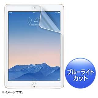 iPad Air 2用 ブルーライトカット液晶保護指紋防止光沢フィルム LCD-IPAD6BC