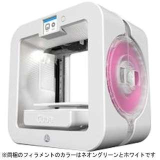 CUBE-3W 3Dプリンター Cube 3(キューブ 3) ホワイト