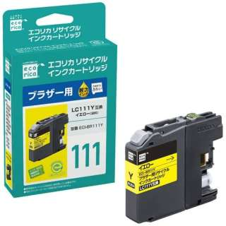 ECI-BR111Y リサイクルインクカートリッジ 【ブラザー用  LC111Y互換】 イエロー