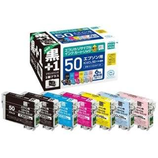ECI-E506P+BK 互換プリンターインク 6色