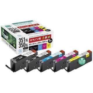 ECI-C351XL-5P 互換プリンターインク エコリカ 5色セット
