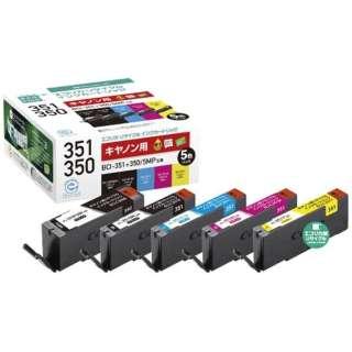 ECI-C351-5P リサイクルインクカートリッジ【キヤノン用  BCI-351+350/5MP互換】 5色セット