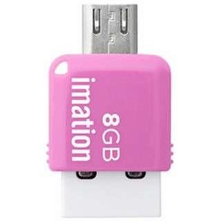 STS-UFDMC8GB USBメモリ 2-in-1 USBメモリ ピンク [8GB /USB3.0 /USB TypeA+microUSB /スライド式]