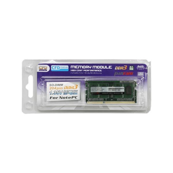 シーエフデー販売 エフ デー販売 CFD販売 ノートPC用メモリ PCL-12800 DDR3L-1600 8GB×1枚 1.35V対応 SO-DIMM 無期限保証 Panram D3N1600PS-L8G