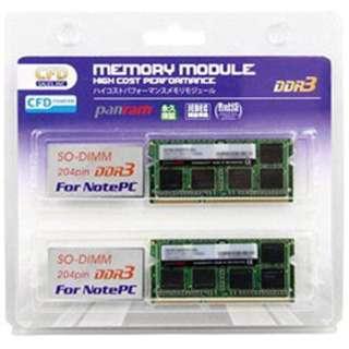 W3N1600PS-L8G (204 SO-DIMM/PC3-12800-8GBx2)