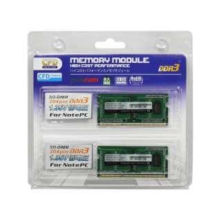 DDR3 - 1600 204pin SO-DIMM 低電圧1.35V (4GB 2枚組) CFD-Panramシリーズ W3N1600PS-L4G(ノートパソコン用) [増設メモリー]