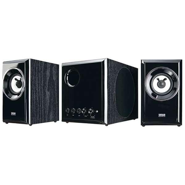 MM-SPWD3BKN マルチメディアスピーカー ブラック [AC電源 /2.1ch]