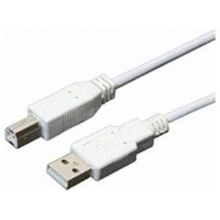 5m USB2.0ケーブル【A】⇔【B】(白)USBB50WH