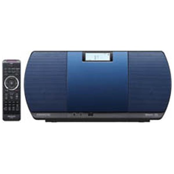 KENWOOD CR-D3-L ブルー CDミニコンポ Bluetooth・USB・ワイドFM対応