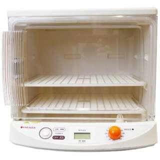 洗えてたためる発酵器 mini PF100 ホワイト
