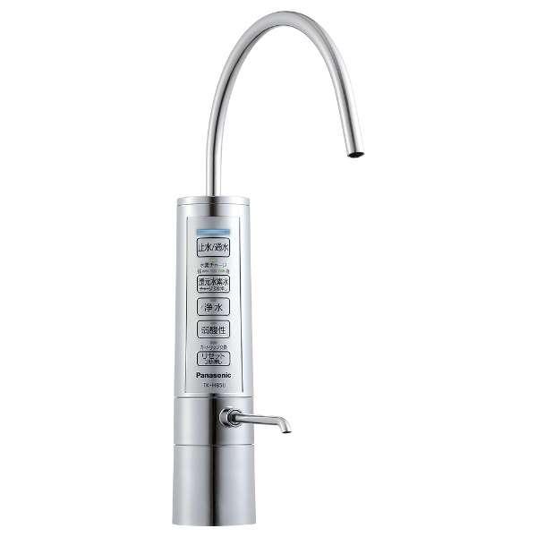 TK-HB50 水素水生成器 メタリックシルバー