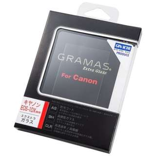 液晶保護ガラス Extra Glass(キヤノン EOS-1D X専用)DCG-CA01[生産完了品 在庫限り]