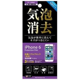 iPhone 6用 液晶保護フィルム 気泡消去光沢 PG-I6BB01
