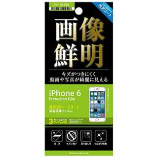 iPhone 6用 液晶保護フィルム 光沢 PG-I6HD01