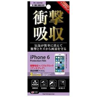 iPhone 6用 液晶保護フィルム 衝撃吸収 PGI6SF02
