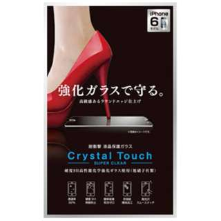 iPhone 6用 液晶保護ガラス Crystal Touch スーパークリア KTDF-SCG-IP6
