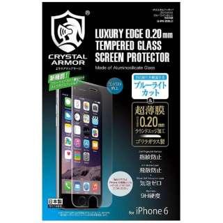 iPhone 6用 クリスタルアーマー ゴリラガラス製超薄膜 0.2mm G-IP6-20-BLC
