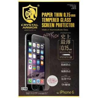 iPhone 6用 クリスタルアーマー PAPER THIN 0.15mm G-IP6-15