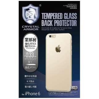 iPhone 6用 クリスタルアーマー バックプロテクター CHAMPAGNE GOLD 0.33mm G-IP6-BPCG