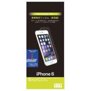 iPhone 6用 衝撃吸収フィルム 高精細 BKS09IP6F