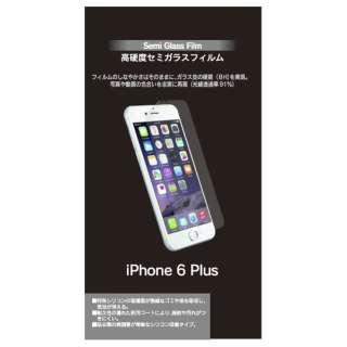 iPhone 6 Plus用 高硬度セミガラスフィルム BKS11IP6PF